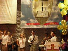 протестантская церковь Свет миру Самара