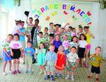 драмматическая студия Шанс сделала праздник для детей